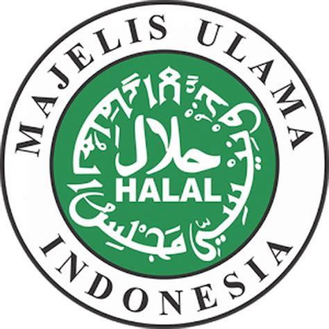 logo halal  diluncurkan oktober