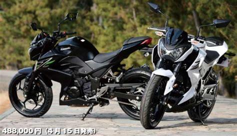 Lu Z250 Kawasaki next cb 250 beda ideologi dengan z250 rezaholic