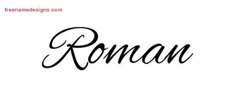 roman name tattoo generator pin cursive lettering tattoos zimg tribal tattoo letters