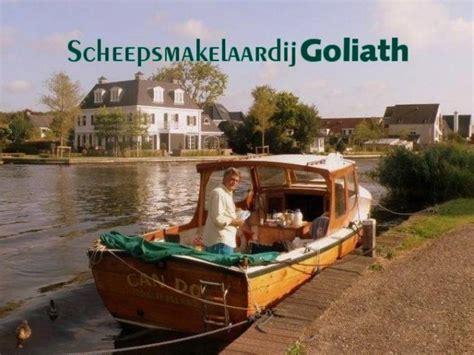 lobster boat usato lobster boat 7 32 in friesland imbarcazioni da crociera