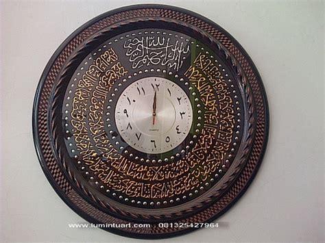 Hiasan Jam Dinding Kaligrafi Set Ayat Kursi Dan Allah Muhammad jam dinding ukiran jepara kaligrafi bundar mebel souvenir