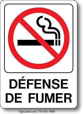 no smoking sign in french defense de fumer no smoking french sign