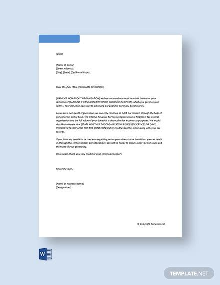 acknowledgement letter templates word