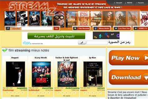 hacker film streaming fr film streaming vf 2014 gratuit sans telechargement et sans