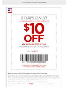 Print a jcpenney coupon good for 10 off 25 purchase this coupon is