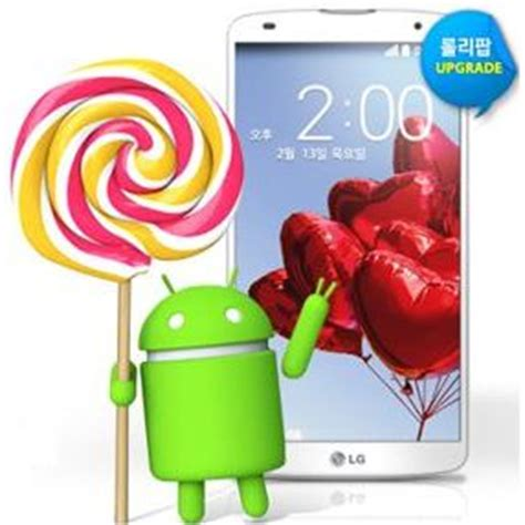 lg g pro 2 gets its android 5.0 lollipop update (starting