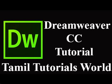Dreamweaver Tutorial Tamil | dreamweaver cc tutorial in tamil jquery ui datepicker hd