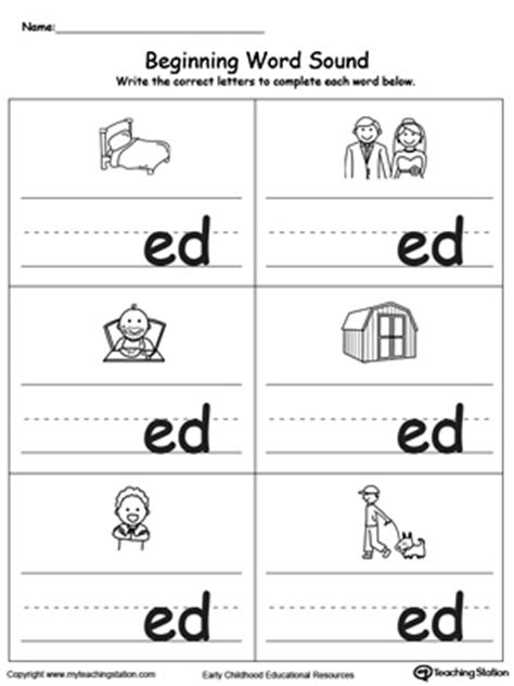 Ed Worksheets by Beginning Word Sound Ag Words Myteachingstation