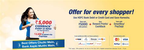 bookmyshow hdfc offer hdfc bank offers via payzapp ccdcoff