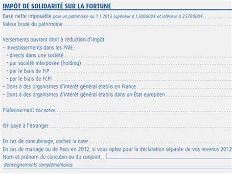 Formulaire Credit Impot Recherche Impots Gouv Formulaire 2042