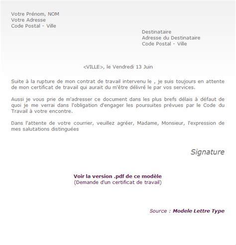 Modèle De Lettre De Recommandation Entreprise Letter Of Application Modele De Lettre Certificat De Travail