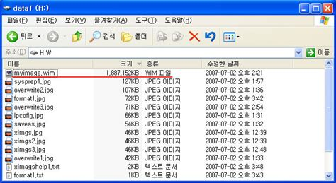 cd format exe download free windows pe exe format hyutorrent