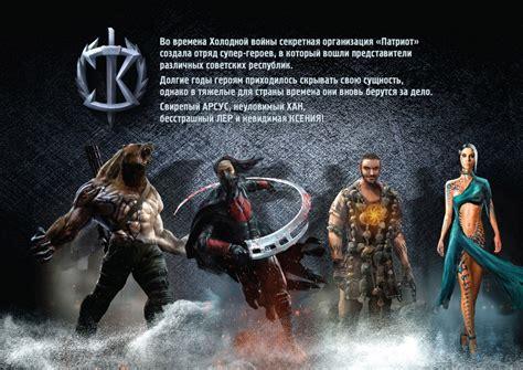 film 2017 guardian zaschitniki teaser the awesomer