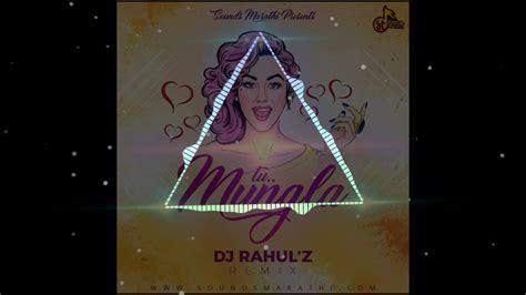 Mungda Dj Remix Mp3 Download   mungda triple mix dj rahul z remix youtube