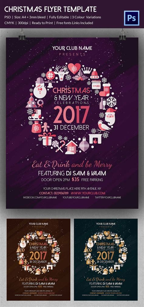 templates for flyers photoshop merry christmas party flyer psd