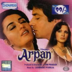 parveen babi biography in hindi language arpan vcd 1983