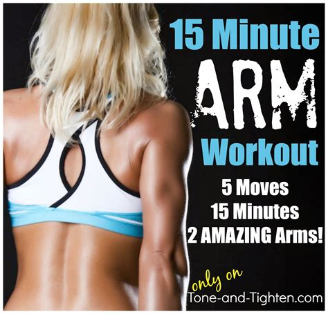 15 minute at home arm workout total routine with an