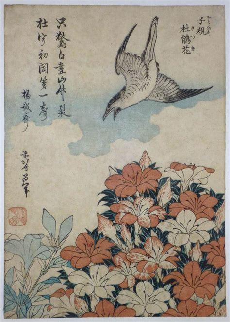 Iphone 7 Plus Stussy World Tour Floral Pattern Hardcase Casing 289 best hokusai images on katsushika hokusai