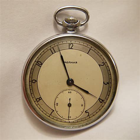 molnija pocket watches