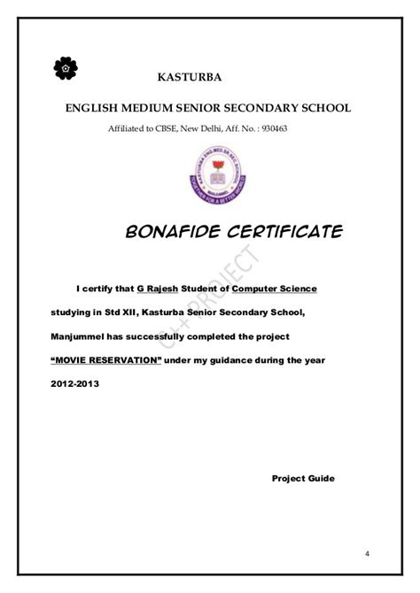 Mba Project Bonafide Certificate by Bonafide Certificate Format For Students Image Collections