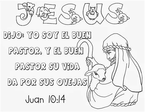 dibujos para colorear con textos biblicos cristianos textos biblicos para colorear dibujos cristianos para