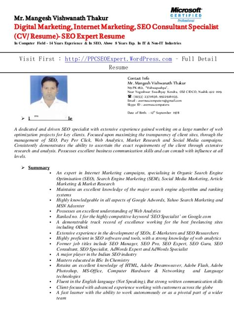 cheap write my essay self directed work teams annotated
