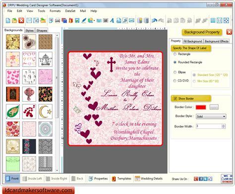background pattern maker software screenshots of wedding card maker software to design