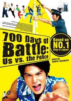film lucu jepang 2015 film komedi jepang paling lucu yang wajib anda tonton