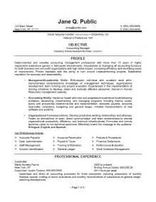 federal job resume samples sample resumes