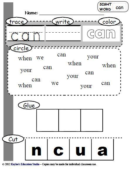 Free Printable Kindergarten Sight Word Worksheets by Sight Word Worksheet New 36 Free Sight Word Me Worksheet