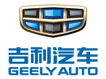 Geely Logo geely