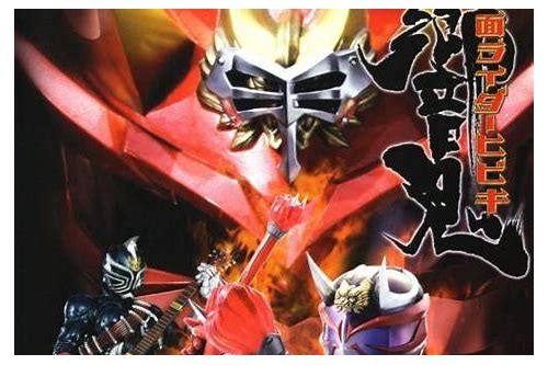 download kamen rider pcsx2
