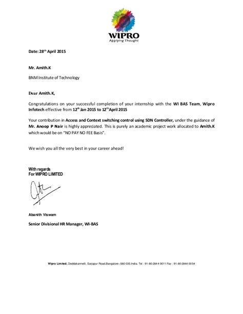 Certificate Letter Internship Amith K Intern Certificate
