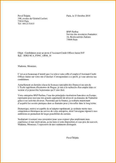 Exemple De Lettre De Motivation Pour Tudiant exemple lettre de motivation etudiant leclerc