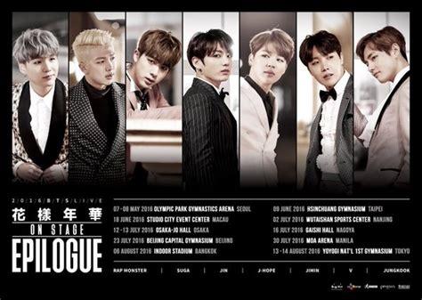bts epilogue concert bts release concert dates and teaser clip for