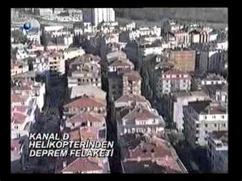 deprem türkiye earthquake turkey 17.08.1999 part 1 youtube