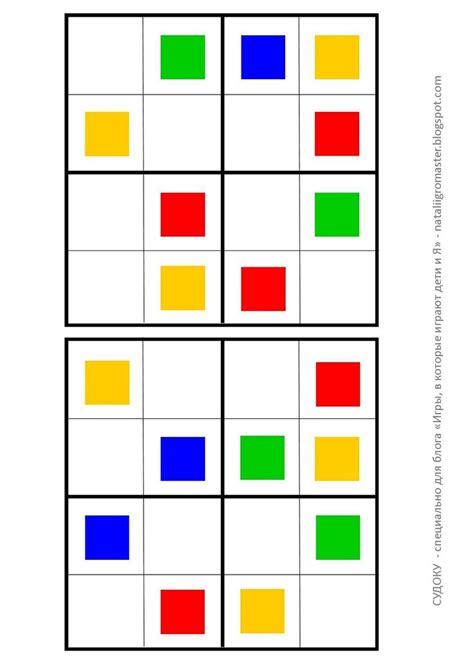 color sudoku 36 best kleuren images on math kindergarten