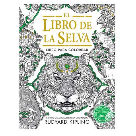 libro para colorear el libro de la selva sears com mx me entiende