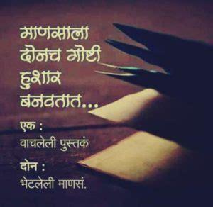 attitude status  marathi  whatsapp  facebook whatsapp status
