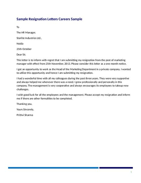 resignation letter sample email subject samples employ line plus
