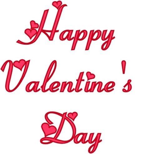 happy valentines day clip happy valentine s day clip arthappy valentine39s day clipart clipart kid designcorner