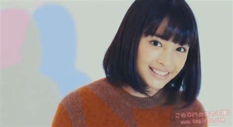 suzu hirose cm 広瀬すず 東京ガスのcmに出演する美少女 このcmの女の子誰