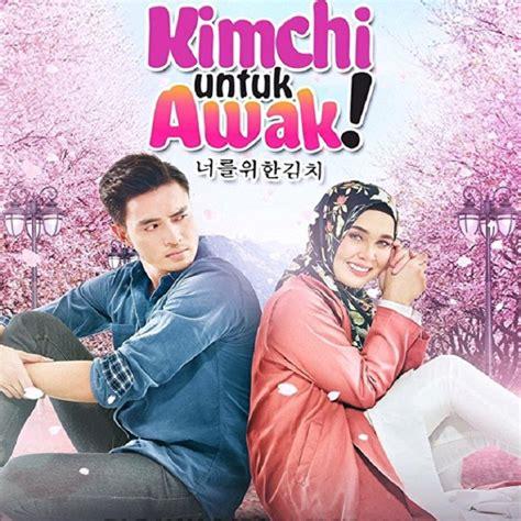 film baru malaysia film melayu malaysia terbaik 2017 movie drama romantis