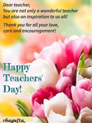 thanks for your encouragement! free teachers' day (india