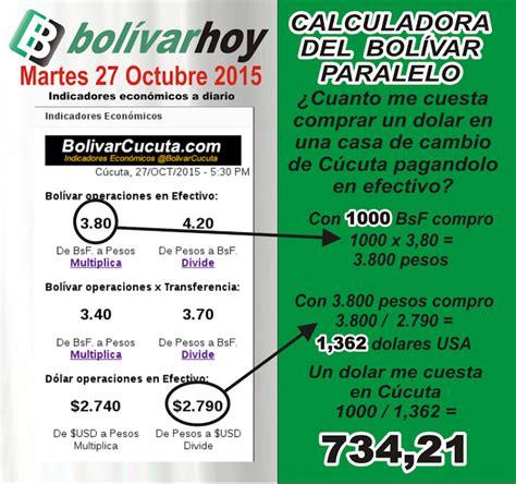 cuanto estaba el dolar en agosto del 2015 bolivarhoy precio del bol 237 var en c 250 cuta gt cuanto pagan