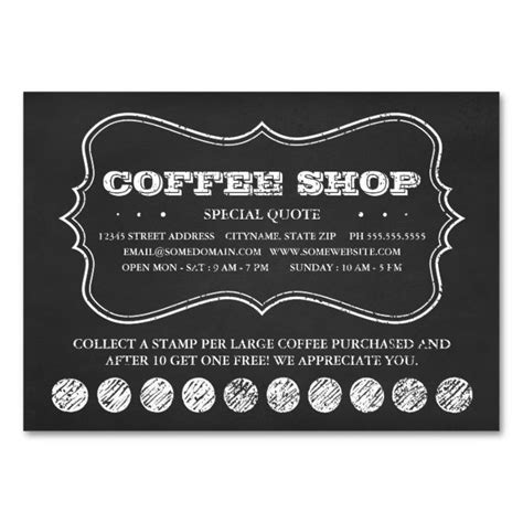 free coffee loyalty card template 1000 images about customer loyalty card templates on