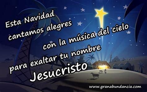 imagenes del nacimiento de jesus con frases mensaje con imagen de nacimiento imagui