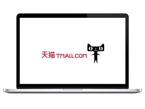 alibaba tmall alibaba s tmall lose market share in china marketing china