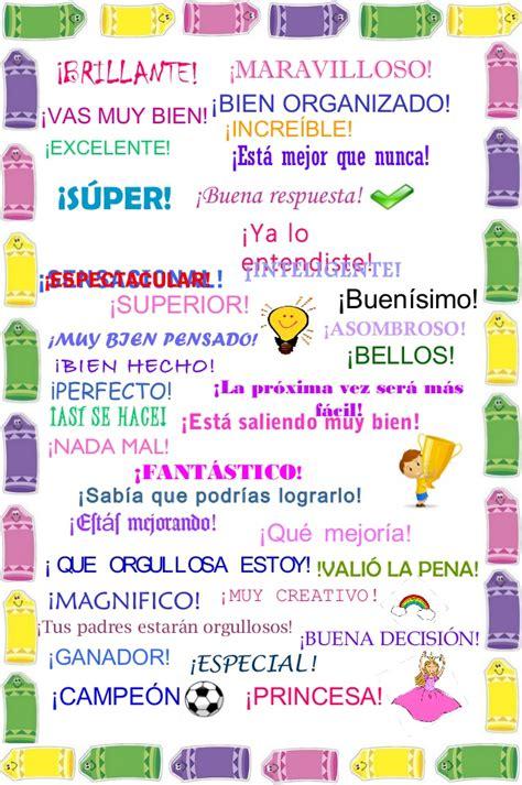 imagenes motivacionales para alumnos frases motivacionales para ni 241 os