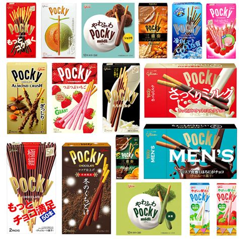 How Much Do Mba Cost In Japan by How Much Does Pocky Cost In Japan Wakuwakumono